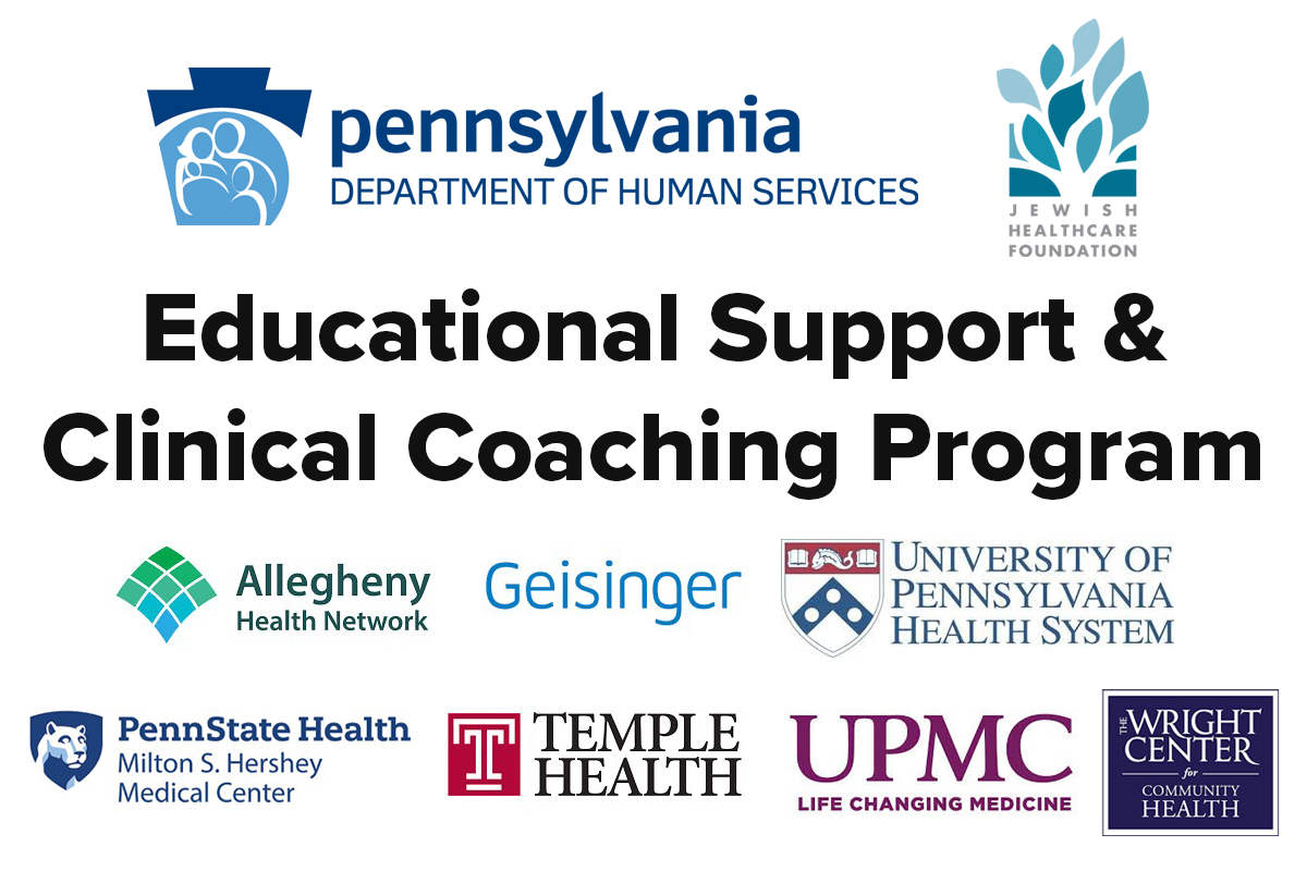 Educational Support and Clinical Coaching Program Participant logos